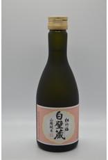 Japan Shirakabegura Yamahai Junmai 300ml