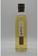 Japan Hakkaisan Kijoshu 300ml