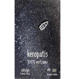 Greece Siflogo Keropatis Vertzami