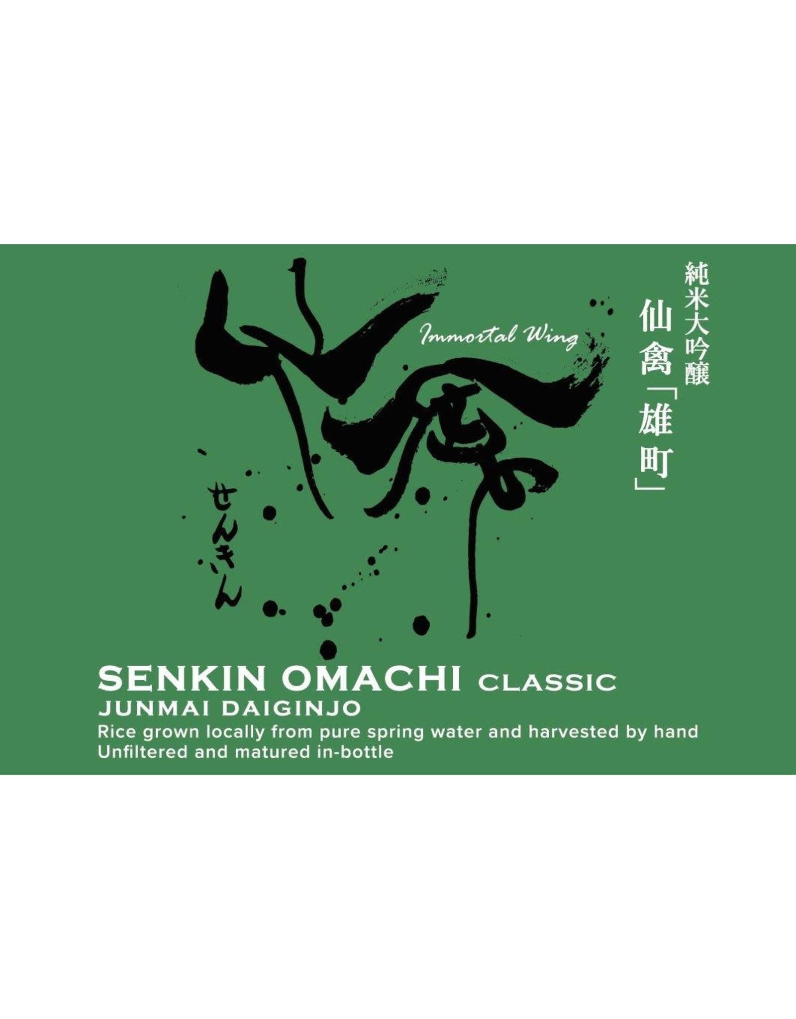 Japan Senkin Classic Omachi Junmai Daiginjo 300ml