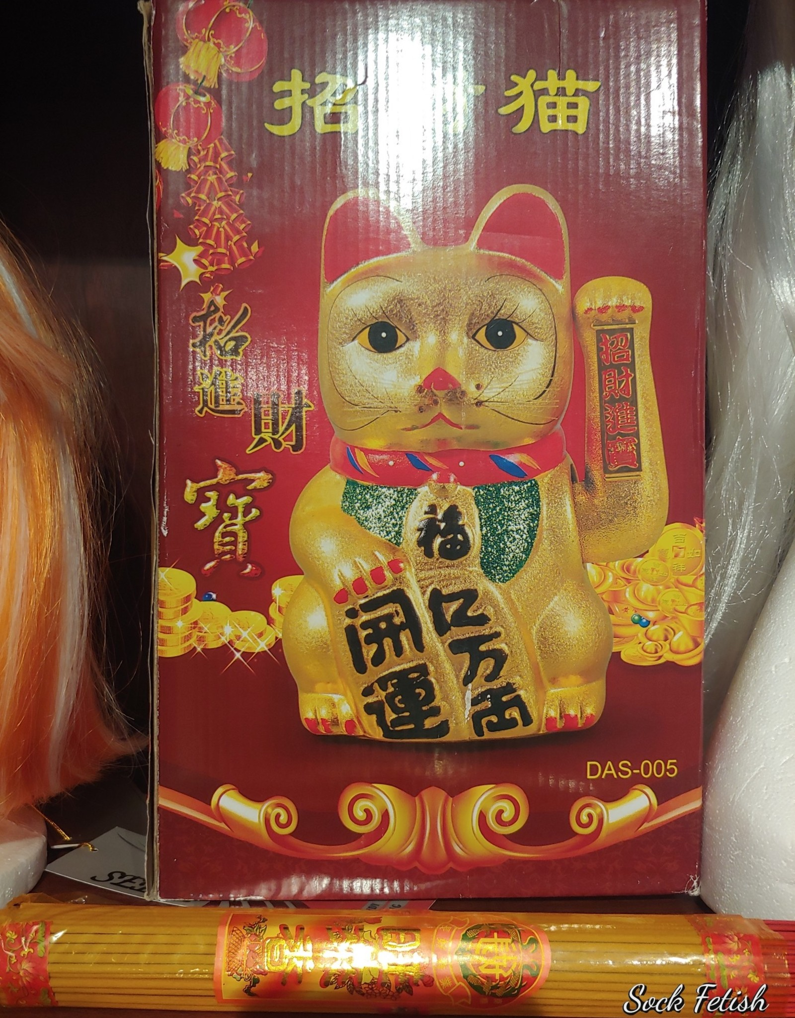 LUCKY CAT, GOLD, X-LARGE