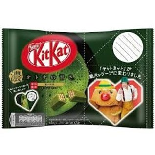 kit kat ChocolateWaferDarkMatcha Heart