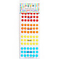 CANDY BUTTONS-5OZ-(1228)