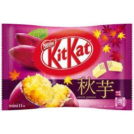 Asian Food Grocer Kit Kat Sweet Potato