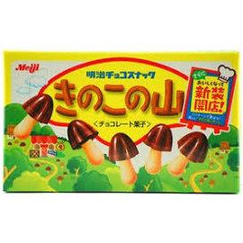 Chocolate Kinoko No Yama Meiji