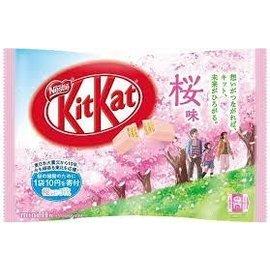 Asian Food Grocer Kit Kat - Sakura Flavor