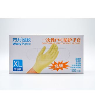 Wally Disposable Stretch Vinyl Gloves (1 Box – 100 pieces) - PE
