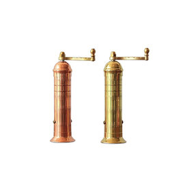 Atlas Mills Atlas Mills Salt and Pepper Grinder (Color: Brass/Copper)