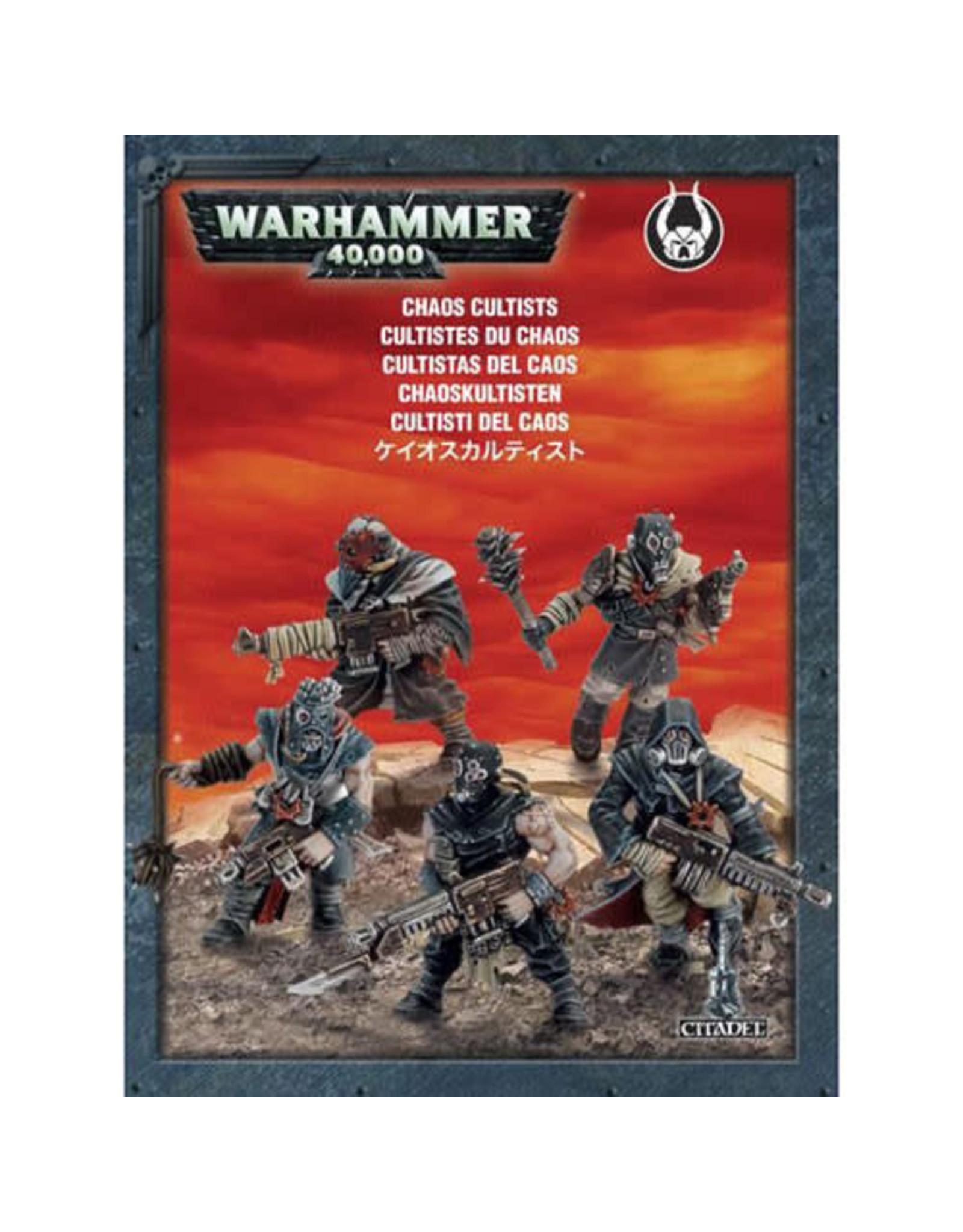 Chaos Space Marines ETB Chaos Cultists (40K)
