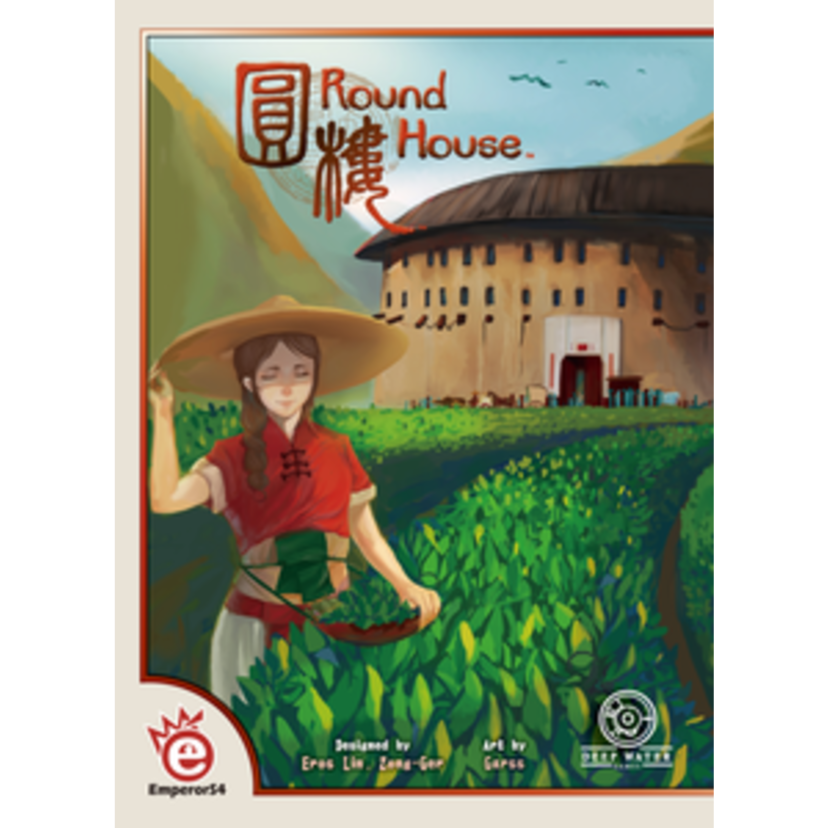 Round House Board Games