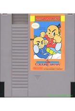 Kung Fu Heroes (NES)