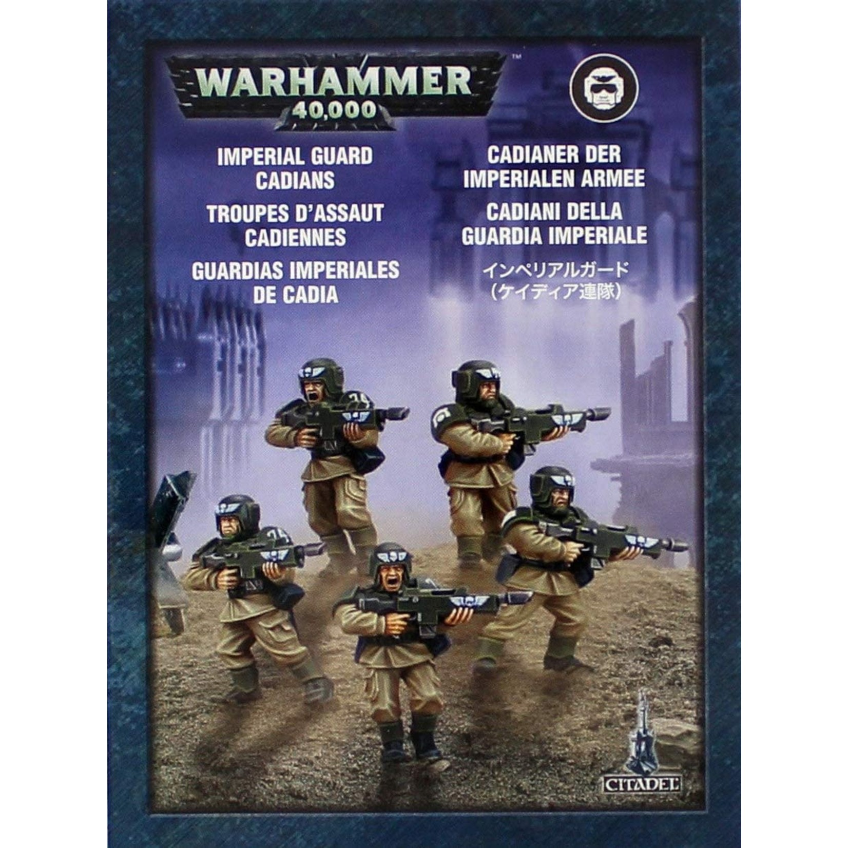 Imperial Guard Cadians (Small Pack) (40K)