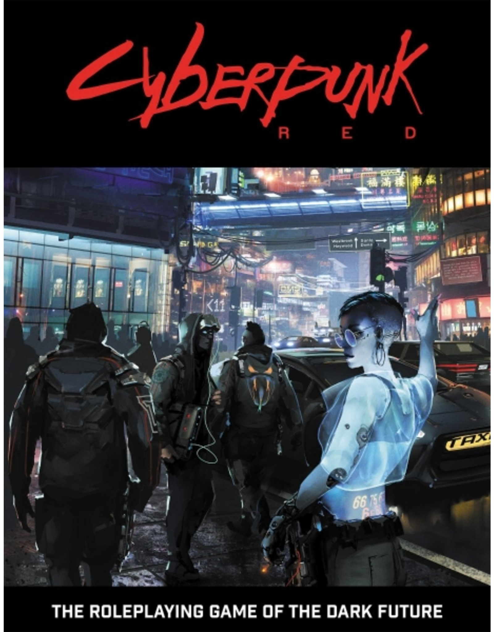 Cyberpunk RPG Red Core Rulebook