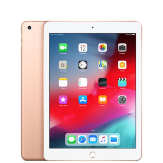 "Apple iPad Pro 10.5"" - 64GB - Cellular - Rose Gold"