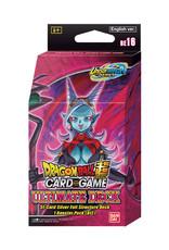 Bandai Dragon Ball Super: The Card Game - Ultimate Deck