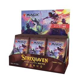 Magic: The Gathering Magic: The Gathering - Strixhaven - Set Booster Box - Japanese