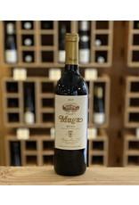 Rioja Muga Rioja Reserva 2017 - Rioja, Spain
