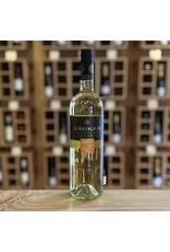 Kosher Barkan Sauvignon Blanc 2017 - Galilea, Israel