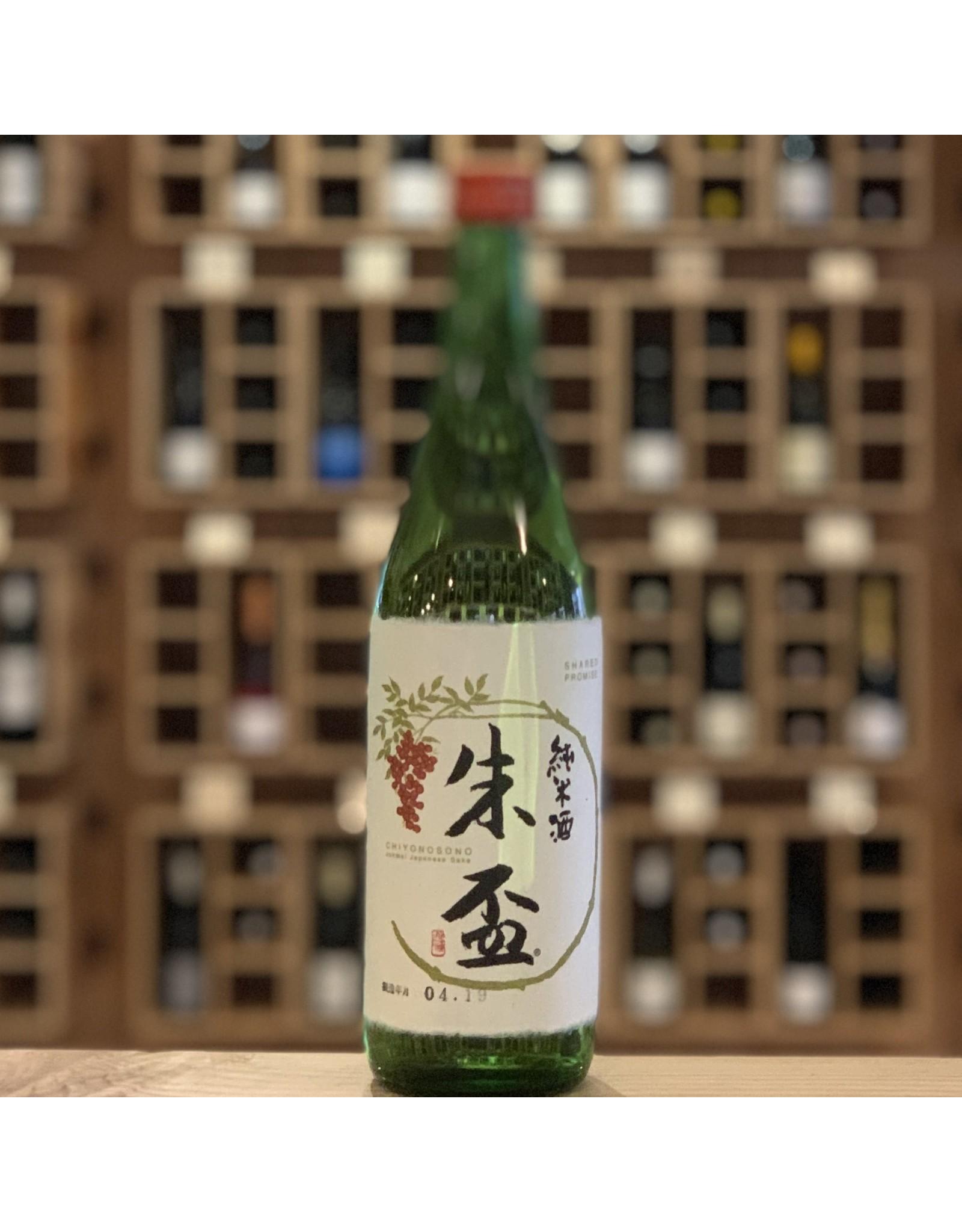 "Chiyonosono ""Shared Promise"" Junmai Sake - Kumamoto, Japan"