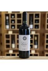 Tuscany Gualdo del Re ''Eliseo'' Rosso 2016 - Tuscany, Italy