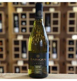Kosher Barkan Classic Chardonnay 2017 - Israel
