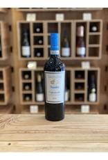 """Italy Tenuta Sant'Antonio """"Nanfre"""" Valpolicella 2018 - Veneto, IT"""