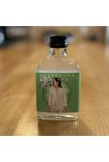"Wandering Barman ""Socialite"" Gin Old-Fashioned w/Cucumber, Elderflower and Citrus -  Brooklyn, NY"