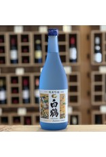 Hakutsuru Superior Junmai Ginjo Sake - Japan