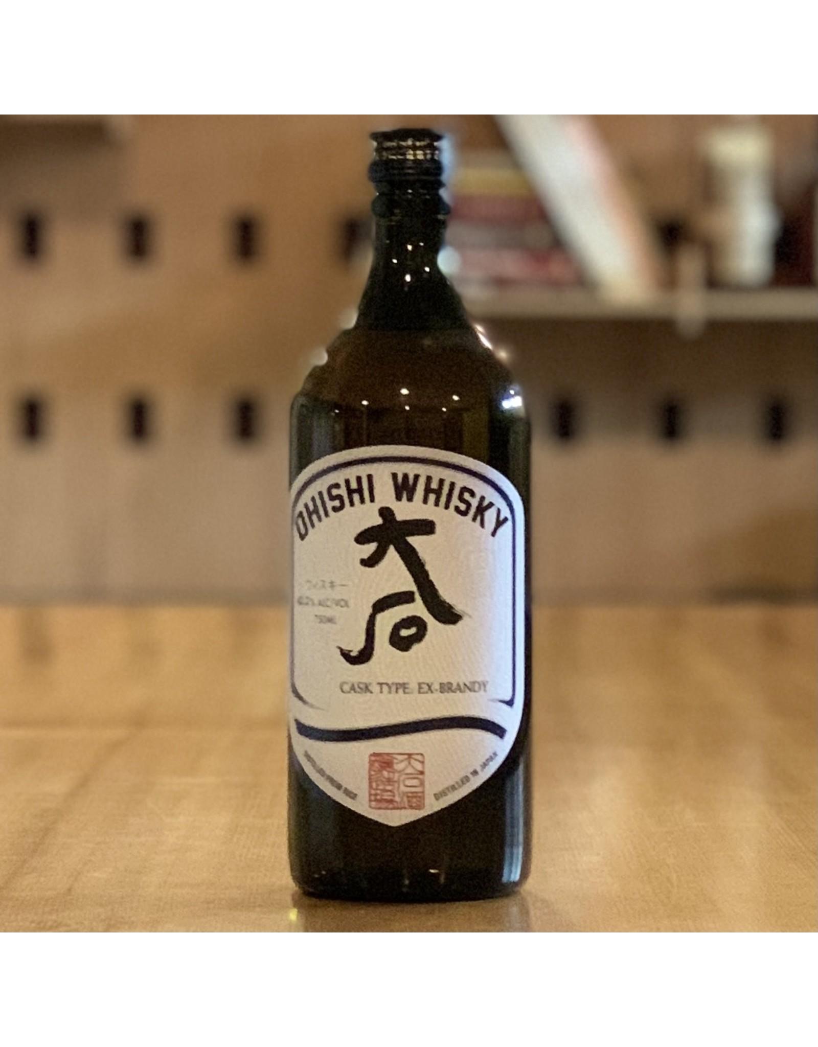 Ohishi Brandy Cask Whisky - Japan