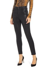 7 for all Mankind HW Skinny Coated