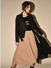 Mos Mosh Sila Skirt