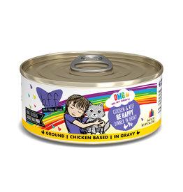 Weruva WERUVA CAT B.F.F. OMG BE HAPPY CHICKEN & BEEF DINNER IN GRAVY 5.5OZ