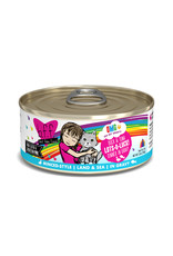 Weruva WERUVA CAT B.F.F. OMG LOTS-O-LUCK! DUCK & TUNA DINNER IN GRAVY 5.5OZ