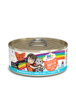 Weruva WERUVA CAT B.F.F. OMG CRAZY 4 U! CHICKEN & SALMON DINNER IN GRAVY 5.5OZ