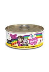 Weruva WERUVA CAT B.F.F. OMG DREAM TEAM CHICKEN & DUCK DINNER IN GRAVY 5.5OZ