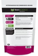 VetriSCIENCE Laboratories VETRISCIENCE LABORATORIES CAT HAIRBALL SOFT CHEWS 60-COUNT