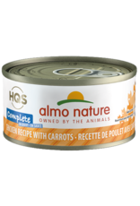 Almo Nature ALMO NATURE CAT HQS COMPLETE CHICKEN RECIPE WITH CARROTS IN GRAVY 2.47OZ