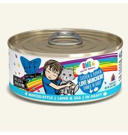 Weruva WERUVA CAT B.F.F. OMG LOVE MUNCHKIN! CHICKEN & PUMPKIN DINNER IN GRAVY