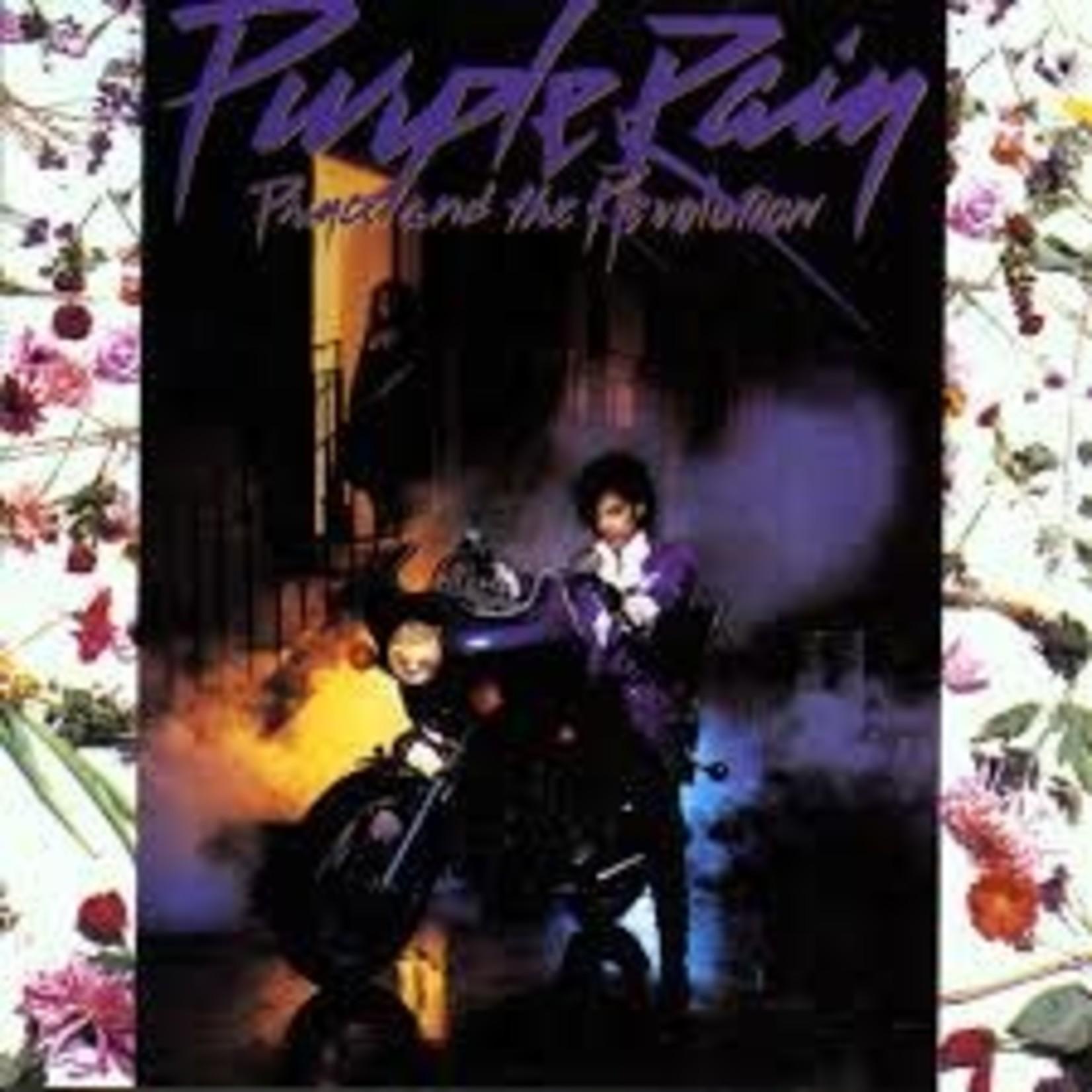 Vinyl Prince - Purple Rain