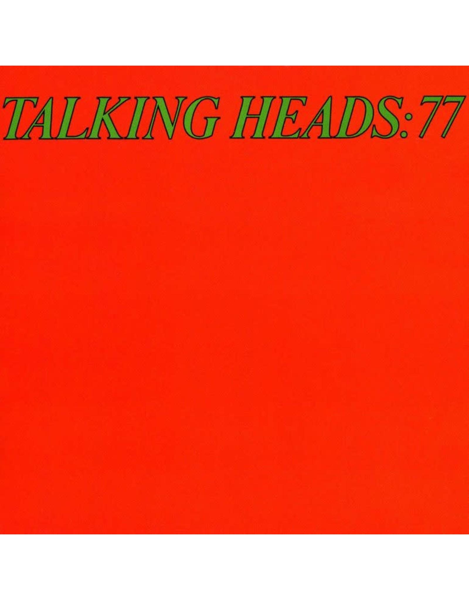 Vinyl Talking Heads - 77