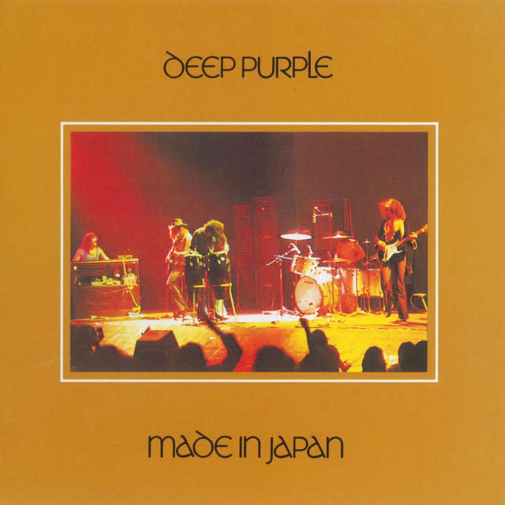 Vinyl Deep Purple - Made In Japan