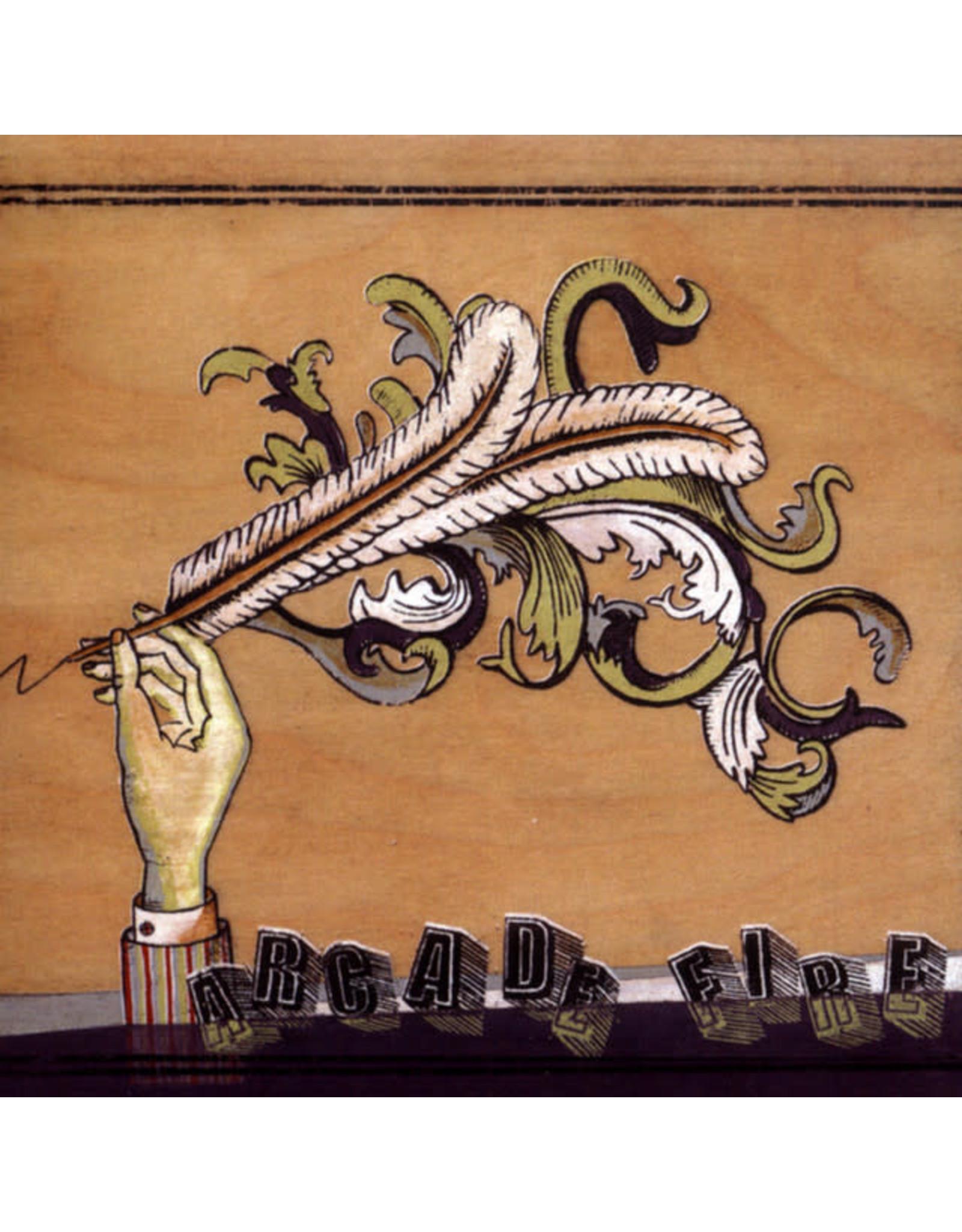 Vinyl Arcade Fire - Funeral
