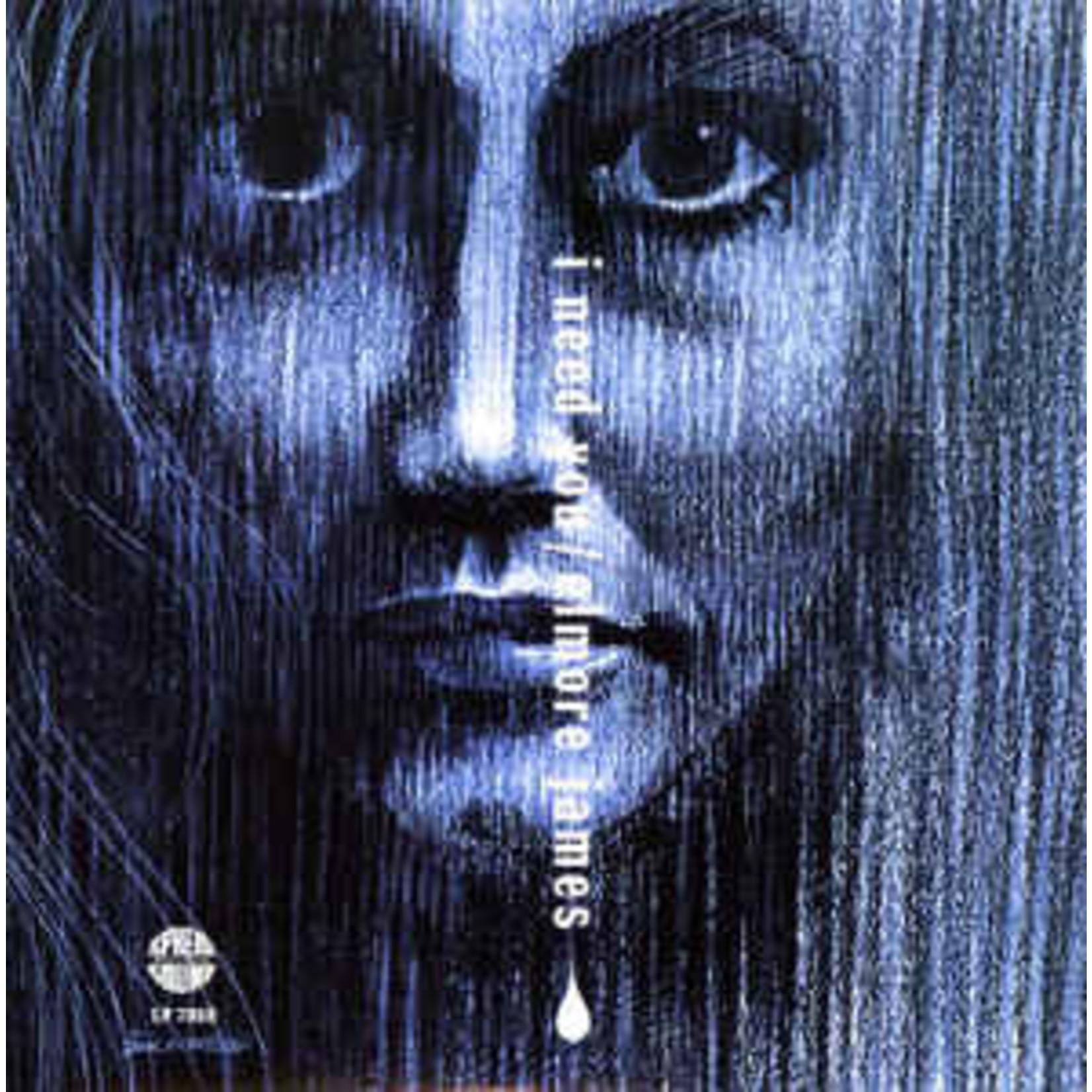 Vinyl Elmore James - I Need You