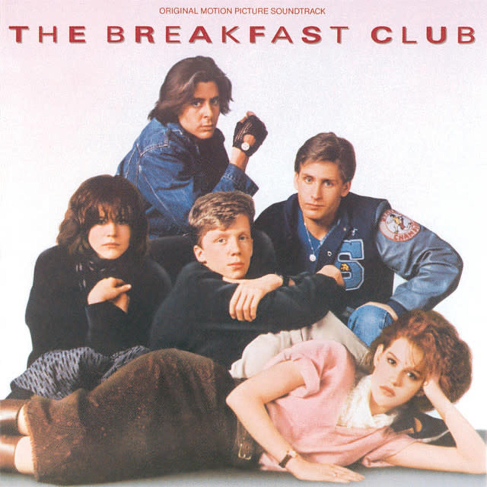 Vinyl Breakfast Club OST
