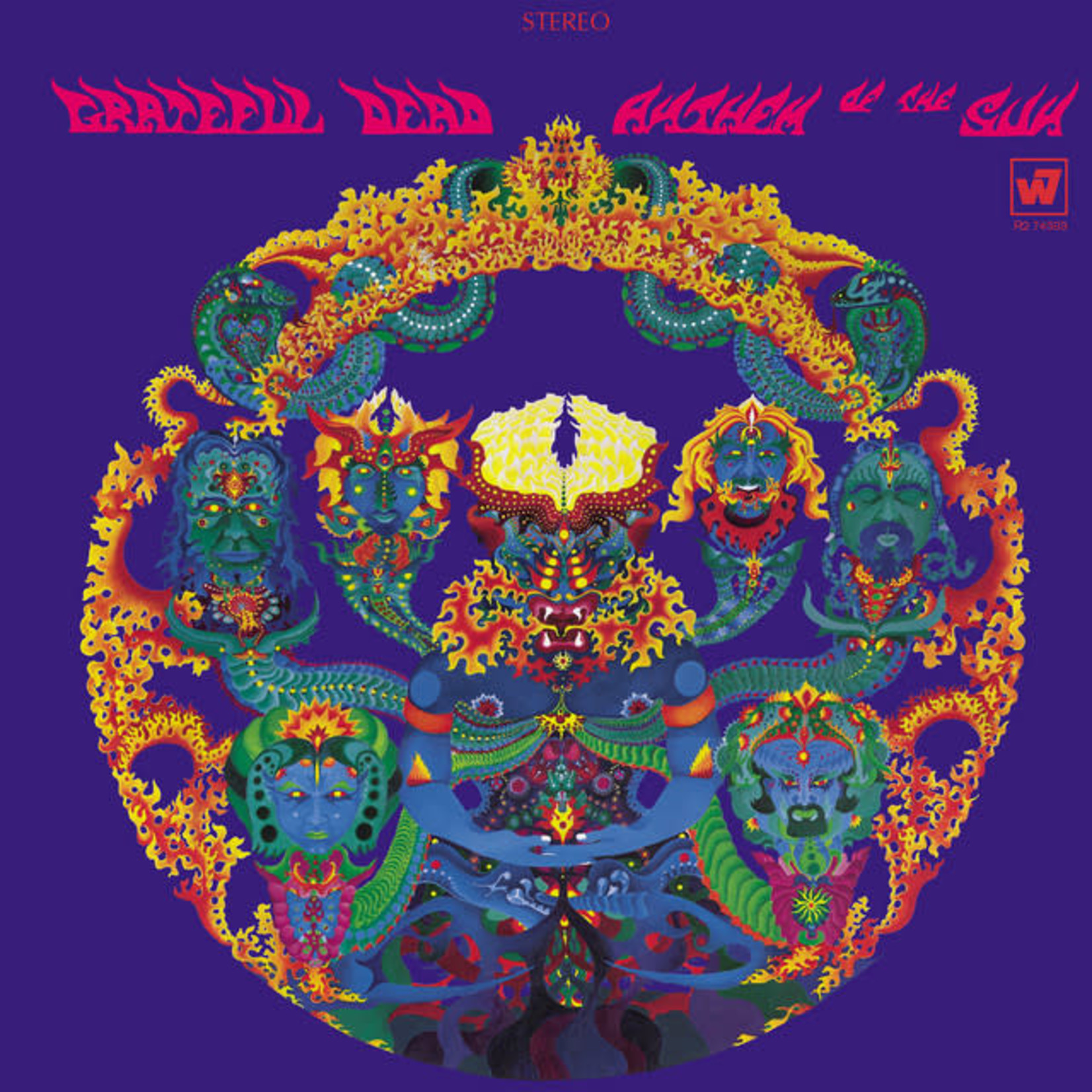 Vinyl The Grateful Dead - Anthem Of The Sun (50th Anniversary)
