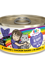 Weruva BFF OMG Chicken & Beef Be Happy 2.8 oz