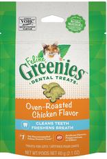 Feline Greenies Dental Treat Oven Roasted Chicken 2.1OZ