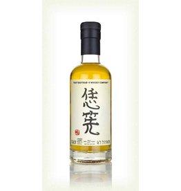Boutiquey Whisky Japanese 21 year old