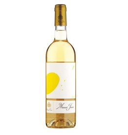 Chateau Musar Jeune Blanc 2018