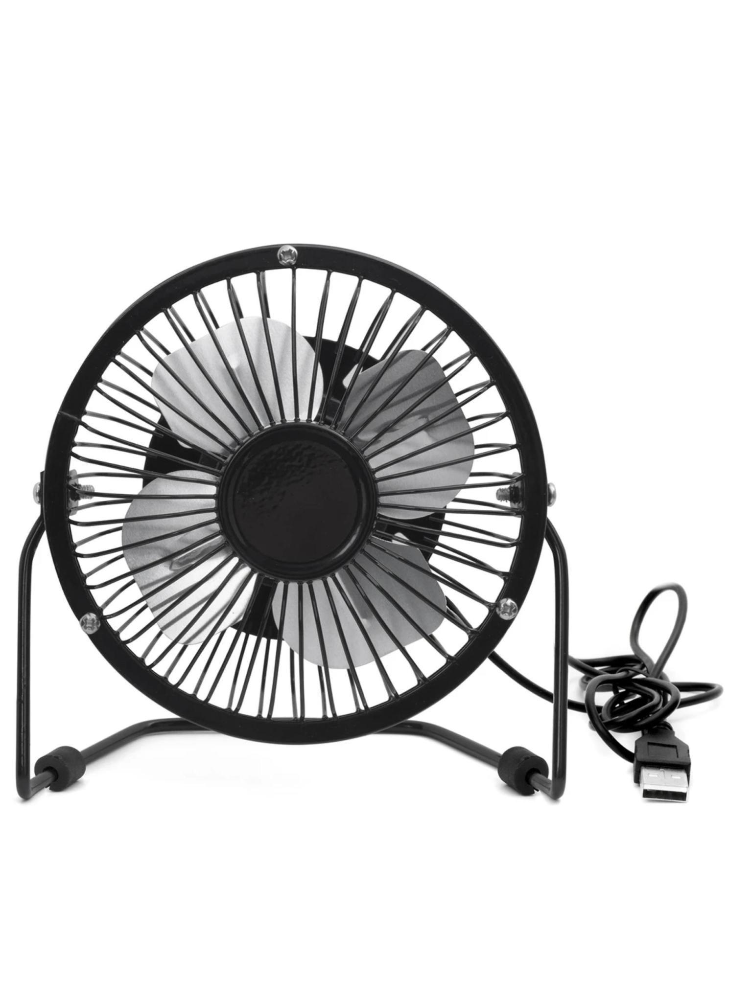 Kikkerland USB Black Metal Desk Fan